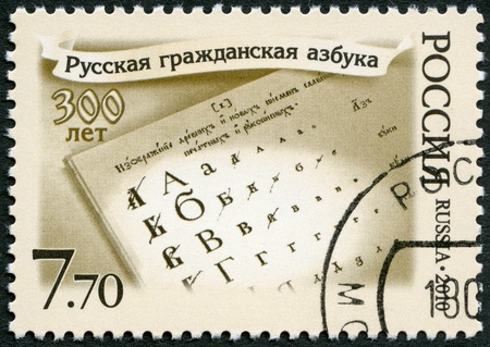 RUSSIA - CIRCA 2010: A stamp printed in Russia dedicated the 300th anniversary of Cyrillic alphabet the first civil alphabet, circa 2010
