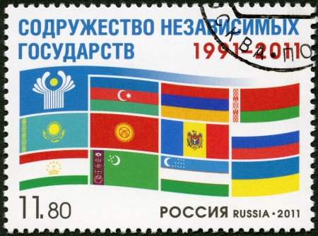 RUSSIA - CIRCA 2011: A stamp printed in Russia dedicated Commonwealth of Independent States 1991−2011, circa 2011