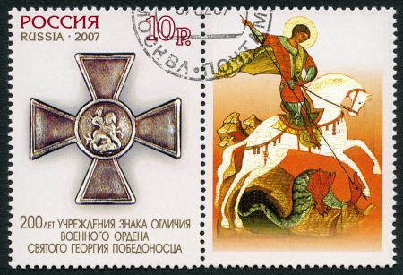 martyr: RUSSIA - CIRCA 2007: A stamp printed in Russia dedicated the 200th anniversary of the establishment of the sign of the military order of st. George the triumphant, circa 2007 Editorial