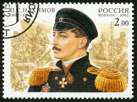 admiral: RUSSIA - CIRCA 2002: A stamp printed in Russia dedicated the 200th birth anniversary of P.S.Nahimov, circa 2002