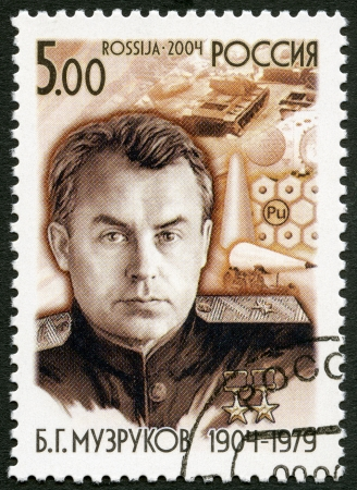 RUSSIA - CIRCA 2004: A stamp printed in Russia dedicated the birth centenary of B.G. Muzrukov, organizer of defense industry, circa 2004