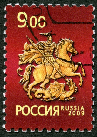 RUSSIA - CIRCA 2009: A stamp printed in Russia dedicated Symbol of Moscow St. George the Victorious, circa 2009