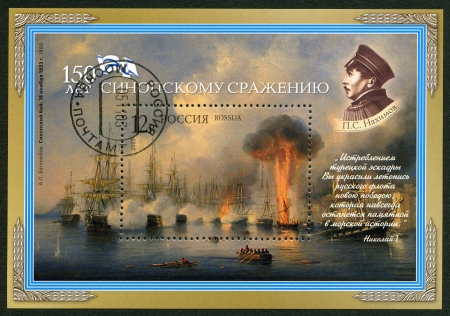 RUSSIA - CIRCA 2003: A stamp printed in Russia dedicated the 150th anniversary of the Battle of Sinop, circa 2003
