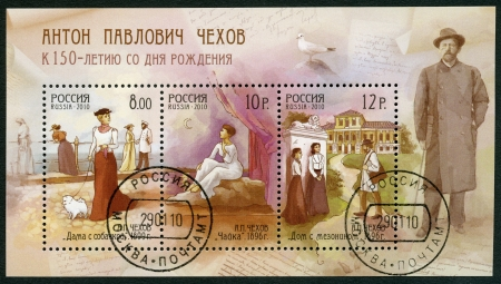 dramatist: RUSSIA - CIRCA 2010: A stamp printed in Russia dedicated the 150th anniversary of birth of Anton Chekhov (1860-1904), a  writer, circa 2010 Editorial