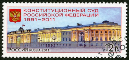 constitutional: RUSSIA - CIRCA 2011: A stamp printed in Russia dedicated the Constitutional Court of the Russian Federation (1991-2011), circa 2011