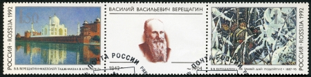 vasily: RUSSIA - CIRCA 1992  A stamp printed in Russia dedicated the 150th birth anniversary of Vasily Vasilyevich Vereshchagin  1842 – 1904 , a painter,circa 1992