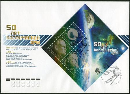 aeronautical: RUSSIA - CIRCA 2007  A stamp printed in Russia shows Sputnik, Sergei P  Korolev  1907-1966 , aeronautical engineer and Konstantin E  Tsiolkovsky  1857-1935 , scientist, Space Exploration, 50th anniversary, circa 2007