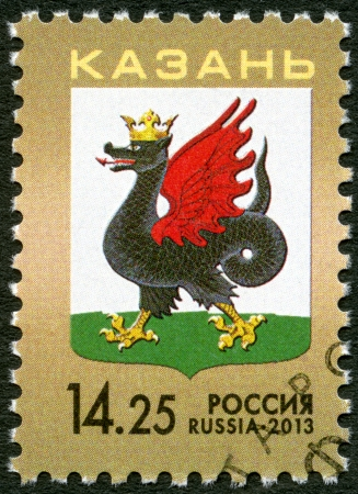 RUSSIA - CIRCA 2013: A stamp printed in Russia dedicated the city Kazan, circa 2013