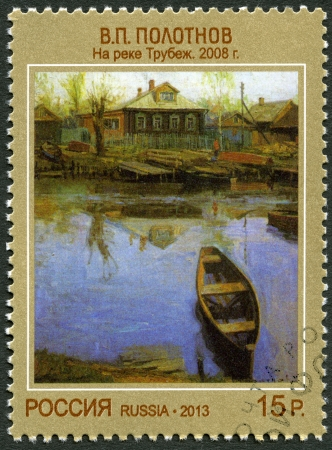 vp: RUSSIA - CIRCA 2013: A stamp printed in Russia dedicated the contemporary Russian art, continuation of series, V.P. Polotnov on the river, circa 2013