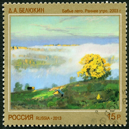 continuation: RUSSIA - CIRCA 2013: A stamp printed in Russia dedicated the contemporary Russian art, continuation of series, D. A. Belukin Indian summer, circa 2013