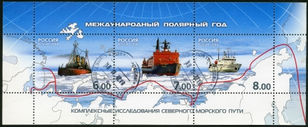 RUSSIA - CIRCA 2008: A stamp printed in Russia dedicated the International Polar Year, circa 2008 Stock Photo - 21417172