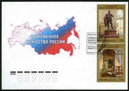 continuation: RUSSIA - CIRCA 2012: A stamp printed in Russia dedicated the contemporary Russian art A.V.Balashov monument of F.I.Shalyapin, A.I.Suhovetsky autumn interior, continuation of series, circa 2012 Editorial