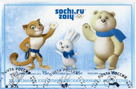 RUSSLAND - CIRCA 2012: Ein Stempel in Russland gedruckt zeigt Maskottchen der XXII Olympischen Spiele in Sotschi 2014 - Leopard, Hare (Zayka) und Polar Bear (Mishka), circa 2012 Standard-Bild - 21487400