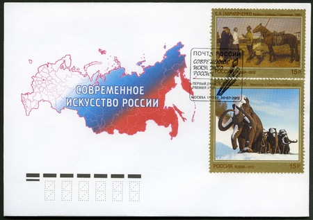 RUSSIA - CIRCA 2012: A stamp printed in Russia dedicated the contemporary Russian art S.A.Gavrilyachenko cossacks'send-off, stremyannaya, 1999, A.N.Kovalchuk mammoths, khanty-mansiysk, 2007, continuation of series, circa 2012