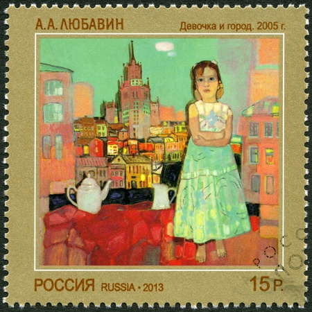 continuation: RUSSIA - CIRCA 2013: A stamp printed in Russia dedicated the contemporary Russian art, continuation of series, A. A. Lubavin Girl and city, circa 2013