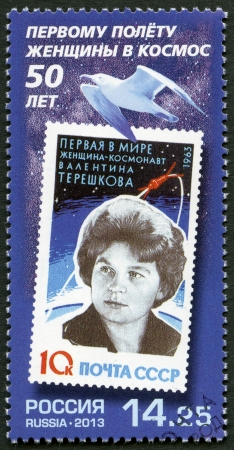 tereshkova: RUSSIA - CIRCA 2013: A stamp printed in USSR shows portrait of Valentina Vladimirovna Tereshkova, soviet cosmonaut and engineer, circa 2013