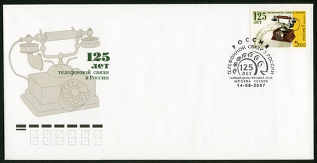 landlines: RUSSIA - CIRCA 2007: A stamp printed in Russia shows the 125th anniversary of the telephone communication, circa 2007 Editorial