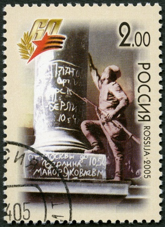 vehement: RUSSIA - CIRCA 2005: A stamp printed in Russia shows unknown painter, the surrender of Germany, red army soldiers in Berlin (soldiers are signing a column), 60th anniversary of Victory in the Great Patriotic War of 1941-1945, circa 2005