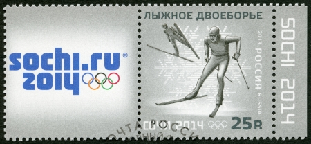 mount price: RUSSIA - CIRCA 2013: A stamp printed in Russia shows XXII Olympic Winter Games in Sochi 2014, Olympic winter Sports, Winter combination, Alpine combination, biathlondouble, circa 2013 Editorial