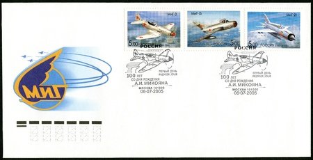 mig: RUSSIA - CIRCA 2005: A stamp printed in Russia shows MIG - 15, MIG-3, MIG-21, OKB planes by A.I.Mikoyan, the aircraft designer, circa 2005 Editorial
