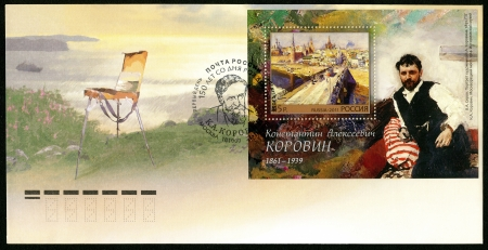 RUSSIA - CIRCA 2011: A stamp printed in Russia shows The 150th birth anniversary of K.A. Korovin (1861-1939), painter, circa 2011 Stock Photo - 21841555