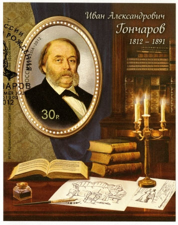 RUSSIA - CIRCA 2012: A stamp printed in Russia dedicated the 200th birth anniversary of I.A. Goncharov (1812-1891), a writer, portrait by I. Kramskoi, circa 2012