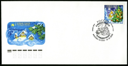RUSSIA - CIRCA 2005: A stamp printed in Russia shows Happy New Year, circa 2005