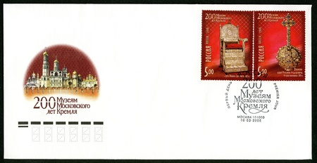 saint mark's: RUSSIA - CIRCA 2006: A stamp printed in Russia dedicated the 200th anniversary of the Moscow Kremlin museums, circa 2006 Editorial