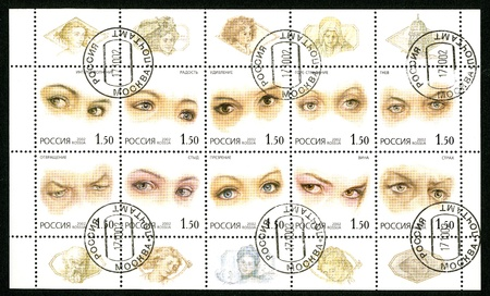 RUSSIA - CIRCA 2002: A stamp printed in Russia shows human eyes, circa 2002