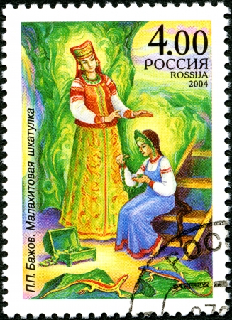 petrovich: RUSSIA - CIRCA 2004: A stamp printed in Russia dedicated tales by Pavel Petrovich Bazhov, the 125th birth anniversary of Bazhov (1879-1950), a writer, circa 2004