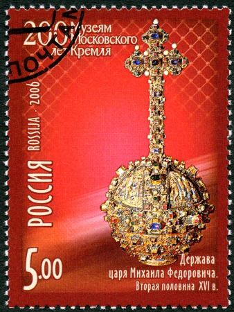 RUSSIA - CIRCA 2006: A stamp printed in Russia dedicated the 200th anniversary of the Moscow Kremlin museums, orb circa 2006 Stock Photo - 22191260