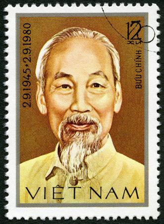 prime adult: VIETNAM - CIRCA 1980: A stamp printed in Vietnam shows Ho Chi Minh (1890-1969), circa 1980