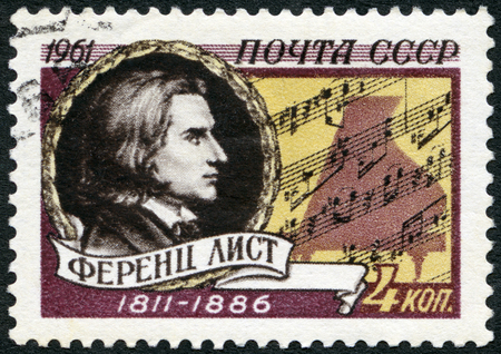 liszt: USSR - CIRCA 1961: A stamp printed in USSR shows Franz Liszt (1811-1886), Composer, circa 1961