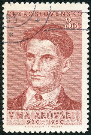 czechoslovakia: CZECHOSLOVAKIA - CIRCA 1950  A stamp printed in Czechoslovakia shows portrait of Vladimir Vladimirovich Mayakovsky  1893-1930 , Poet, 20th Death Anniversary, circa 1950  Editorial