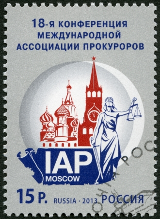 prosecutors: RUSSIA - CIRCA 2013: A stamp printed in Russia shows the logo of 18th Annual Conference and General Meeting of the International Association of Prosecutors, circa 2013