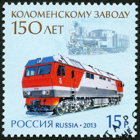 RUSSIA - CIRCA 2013: A stamp printed in Russia dedicated 150th anniversary of Kolomensky Zavod, circa 2013 Redakční