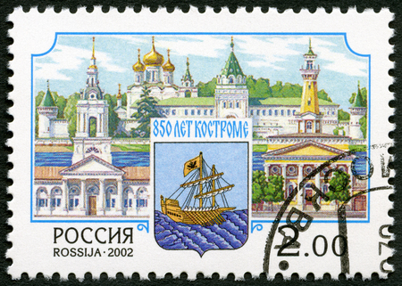RUSSIA - CIRCA 2002: A stamp printed in Russia dedicated the 850th anniversary of Kostroma, circa 2002