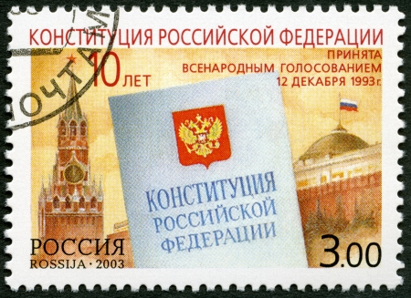 RUSSIA - CIRCA 2003: A stamp printed in Russia dedicated the 10th anniversary of the Russian Federation Constitution, circa 2003 Stock Photo - 23059687