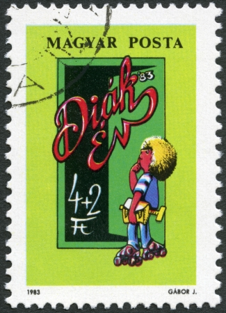 HUNGARY - CIRCA 1983: A stamp printed in Hungary dedicated the 21st Junior Stamp Exhibition, Baja, Mar. 31-Apr.9, circa 1983 Stock Photo - 23156953