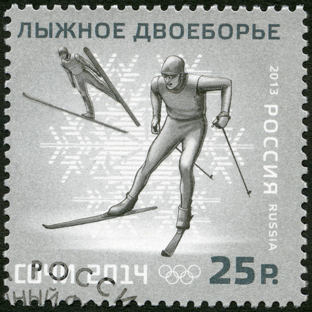 mount price: RUSSIA - CIRCA 2013: A stamp printed in Russia shows XXII Olympic Winter Games in Sochi 2014, Olympic winter Sports, biathlondouble, circa 2013 Editorial