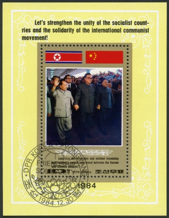 deng xiaoping: NORTH KOREA - CIRCA 1984  A stamp printed in North Korea shows Kim Jong Il and Deng Xiaoping, Kim Il Sung