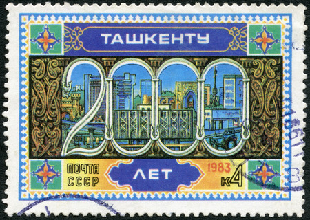 RUSSIA - CIRCA 1983: A stamp printed in Russia dedicated the Tashkent Bimillennium, circa 1983