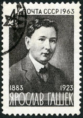 satirist: USSR - CIRCA 1963: A stamp printed in USSR shows portrait of Jaroslav Hasek (1883-1923), Czech writer, circa 1963