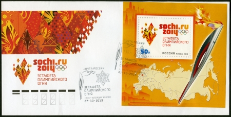 olympic symbol: RUSSIA - CIRCA 2013: A stamp printed in Russia shows the emblem of the Olympic Torch Relay of the XXII Olympic Winter Games 2014 in Sochi, circa 2013