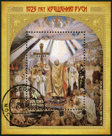rus: RUSSIA - CIRCA 2013: A stamp printed in Russia shows the painting The Baptism of Rus by Vasnetsov, 1025th anniversary of the Christianization of Rus, the joint issue of Belarus, Russia and Ukraine, circa 2013 Editorial