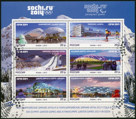 RUSSIA - CIRCA 2013: A stamp printed in Russia shows Olympic Sports Venues of the XXII Olympic Winter Games and XI Paralympic Winter Games 2014 in Sochi, circa 2013