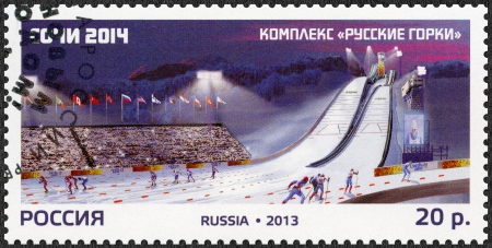 gorki: RUSSIA - CIRCA 2013: A stamp printed in Russia shows Russki Gorki Jumping Center, Olympic Sports Venues of the XXII Olympic Winter Games and XI Paralympic Winter Games 2014 in Sochi, circa 2013