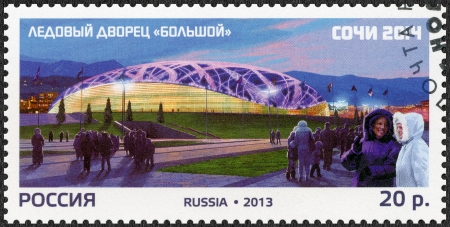 RUSSIA - CIRCA 2013: A stamp printed in Russia shows Bolshoy (big) Ice Dome , Olympic Sports Venues of the XXII Olympic Winter Games and XI Paralympic Winter Games 2014 in Sochi, circa 2013