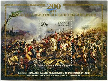 """the cossacks: Rusia - alrededor de 2013: Un sello impreso en Rusia muestra 200 aniversario de la victoria de los Ej�rcitos Aliados sobre Napole�n en la batalla de Leipzig, la imagen de Karl Rechlin """"El ataque de los cosacos de la Guardia Leib cerca de Leipzig el 04 de octubre 1813"""", alrededor de 2013"""