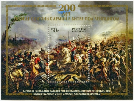 allied: RUSSIA - CIRCA 2013: A stamp printed in Russia shows 200th Anniversary of the Allied Armies Victory over Napoleon in the Battle of Leipzig, picture by Karl Rechlin Attack of the Leib Guard Cossacks near Leipzig on 4 October 1813, circa 2013